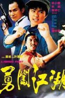Yong chuang jiang wu