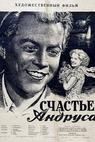 Andrusovo štěstí (1955)