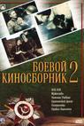 Boyevoy kinosbornik 2 (1941)