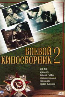 Boyevoy kinosbornik 2