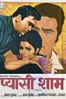 Pyaasi Sham (1969)
