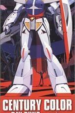 Kidô senshi Gundam ZZ