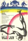 Valge laev (1971)
