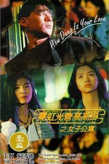 Ni hong guang guan gao gao gua zhi: Nu zi gong yu  - Ni hong guang guan gao gao gua zhi: Nu zi gong yu