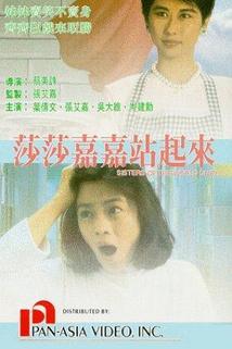 Sha Sha Jia Jia zhan qi lai