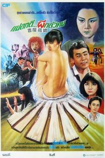 Ji wu cang jiao