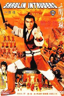 Shaolinští vetřelci