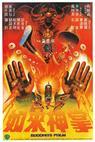Ru lai shen zhang (1982)