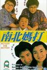 Nan bei ma da (1988)