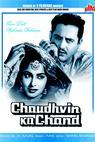 Chaudhvin Ka Chand (1961)