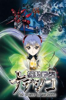Kidô senkan Nadeshiko: Prince of Darkness  - Kidô senkan Nadeshiko: Prince of Darkness