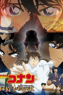 Meitantei Conan: Tanteitachi no requiem  - Meitantei Conan: Tanteitachi no requiem