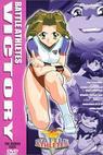 Battle Athletes daiundokai (1997)
