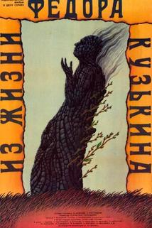 Iz zhizni Fyodora Kuzkina