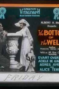 The Bottom of the Well  - The Bottom of the Well