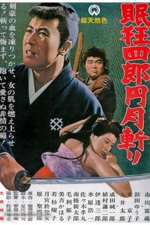 Nemuri Kyoshiro 3: Engetsugiri