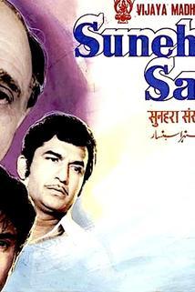 Sunehra Sansar