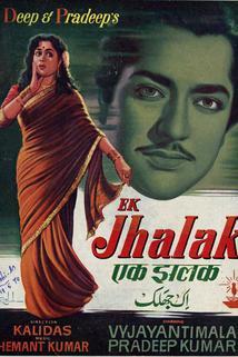 Ek Jhalak
