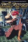 Gall Force: Chikyû shô