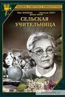 Selskaya uchitelnitsa