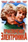 Priklyucheniya Elektronika (1980)