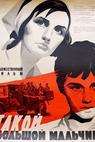 Takoy bolshoy malchik (1966)