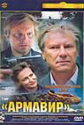 Armavir (1991)