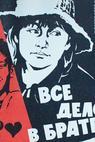 Vsyo delo v brate (1976)