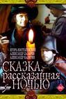 Skazka, rasskazannaya nochyu (1981)