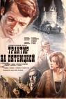 Traktir na Pyatnitskoy (1978)