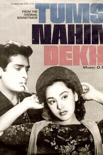 Tumsa Nahin Dekha