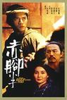 Bosonohý kluk (1993)