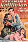 Katilin kizi (1964)