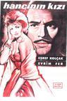 Hancinin kizi (1963)
