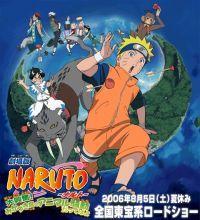 Naruto Movie 3: Gekijyouban Naruto Daikoufun! Mikazuki Shima no Animal Panic ...