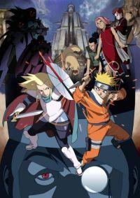 Naruto Movie 2: Gekijyouban Naruto daigekitotsu! Maboroshi no chiteiiseki ...