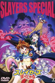 Slayers OVA 1