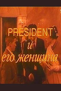 President i yego zhenshchina