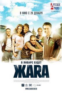 Žara  - Zhara