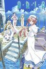 Aria: The Animation (2005)
