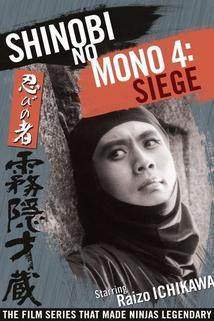 Shinobi no mono: Kirigakure Saizo
