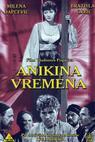 Anikina vremena (1954)