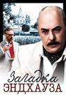 Zagadka Endkhauza (1989)
