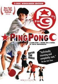 Pinpon  - Ping Pong