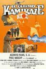 Último kamikaze, El (1984)