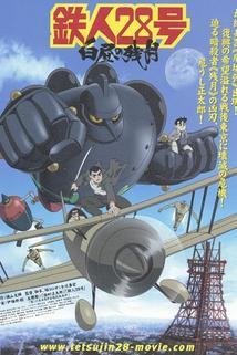 Tetsujin 28-gô: Hakuchû no zangetsu