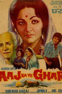 Aaj Ka Ye Ghar