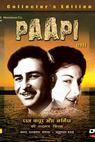 Papi (1953)