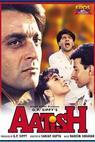 Aatish: Feel the Fire