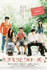 Hachimitsu to Clover (2006)